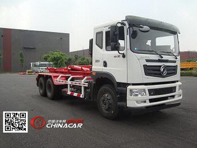 重特牌QYZ5253ZXX4型车厢可卸式垃圾车图片