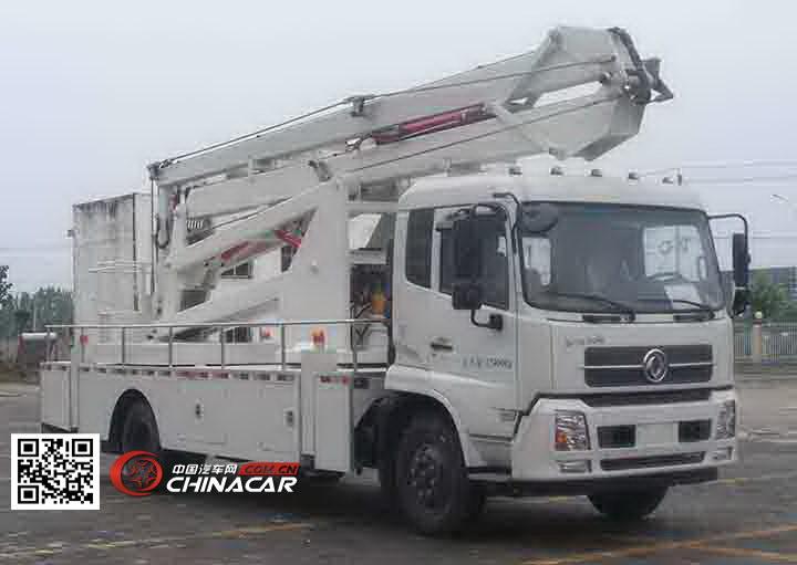 日昕牌HRX5120JGK型高空作业车