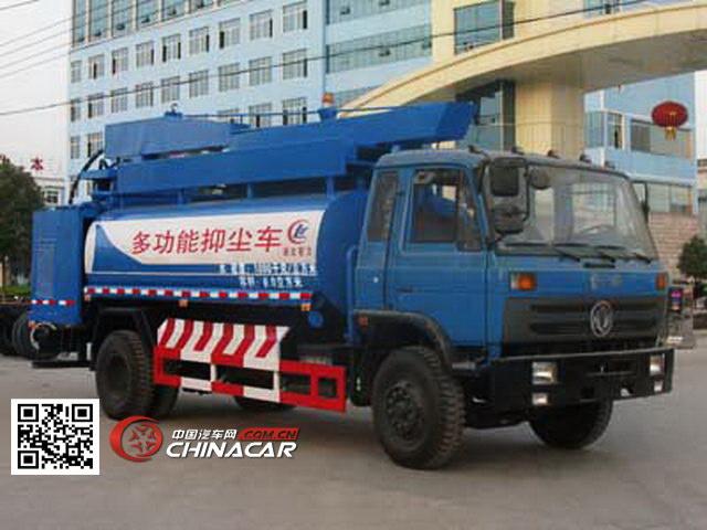 程力威牌CLW5160TDYT4型多功能抑尘车图片