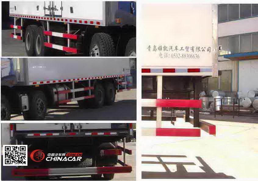 青岛雅凯汽车工贸有限公司-青驰牌qyk5318xlc型冷藏车