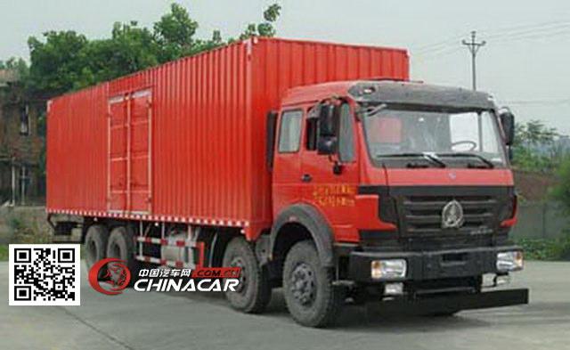 北奔牌ND5310XXYZ07型厢式运输车图片