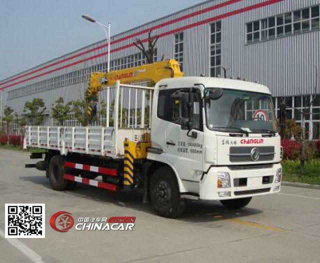 常林牌CHL5140JSQD4型随车起重运输车图片