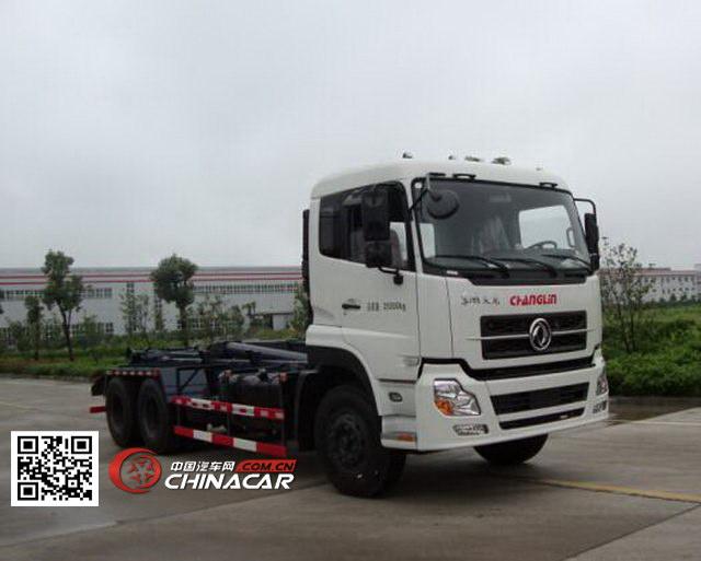 常林牌CHL5251ZXXD4型车厢可卸式垃圾车图片