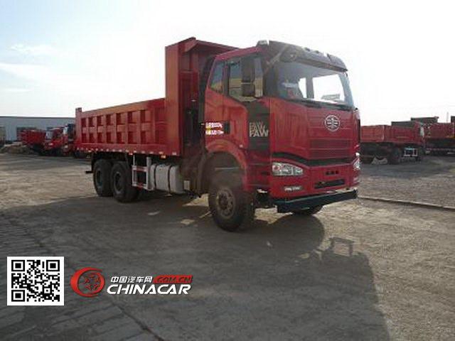 香雪牌BS5250ZLJCAGK2E4型自卸式垃圾车图片