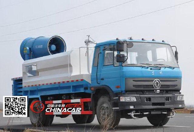 金银湖牌WFA5160GPYE型喷雾压尘车图片