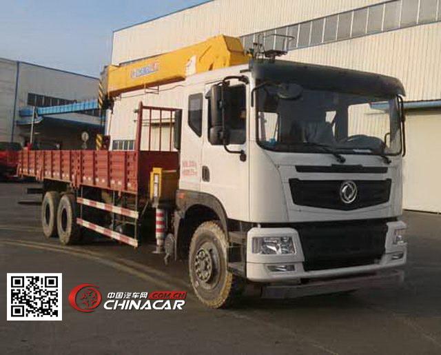 东风牌EQ5251JSQZM1型随车起重运输车图片