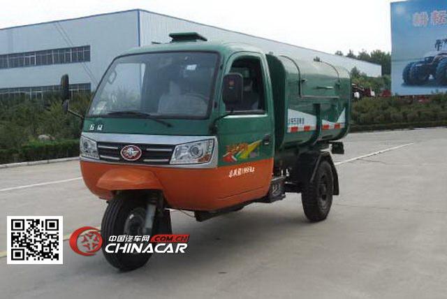 7YPJ-1150DQ1型五征牌清洁式三轮汽车图片1