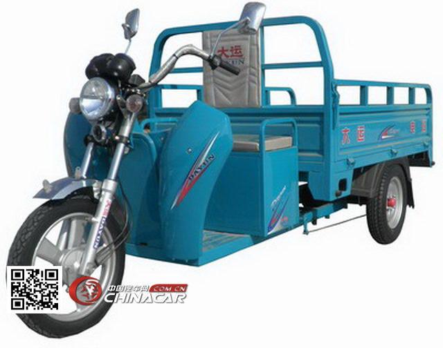 大运dy3000dzh型电动正三轮摩托车