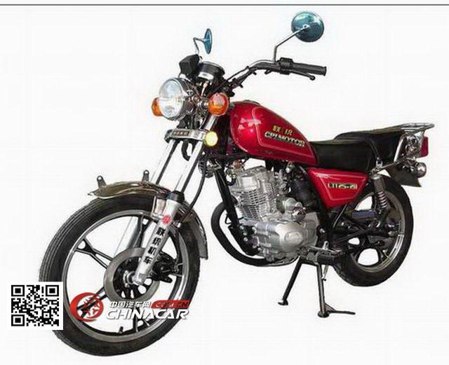 联统lt125-2b型两轮摩托车