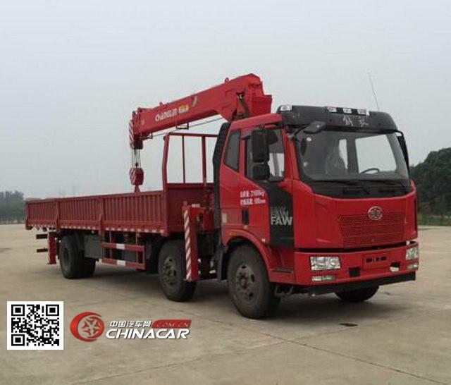 常林牌CHL5220JSQJ4型随车起重运输车图片