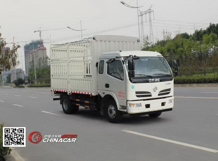 亚洲是囹c!yl!_eq5090ccyl8bdcac东风仓栅式运输车价格