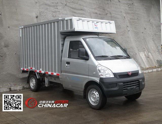 lqg5029xxypy五菱厢式运输车价格图片