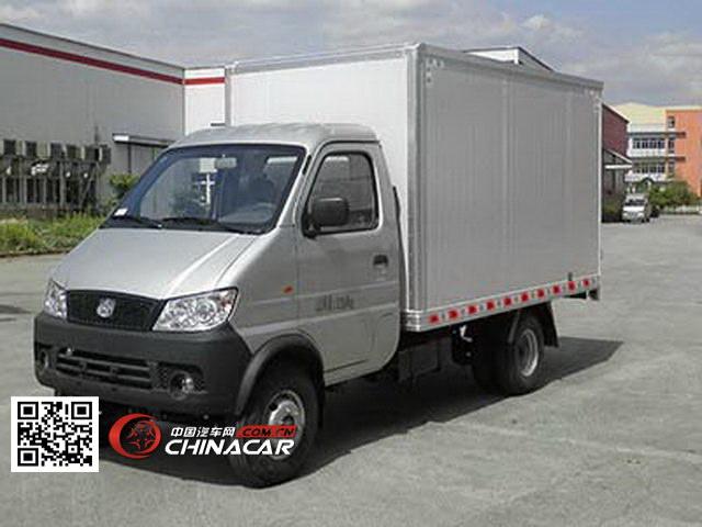 SC2310XA1G型长安牌厢式低速货车图片1