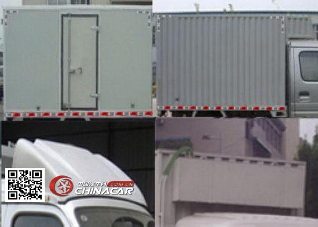 SC2310XA1G型长安牌厢式低速货车图片2