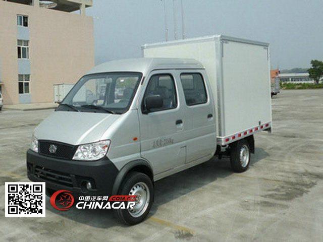 SC1605WXA1G型长安牌厢式低速货车图片1