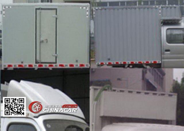 SC1605WXA1G型长安牌厢式低速货车图片2