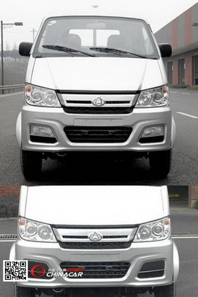 SC1605WXA1G型长安牌厢式低速货车图片4