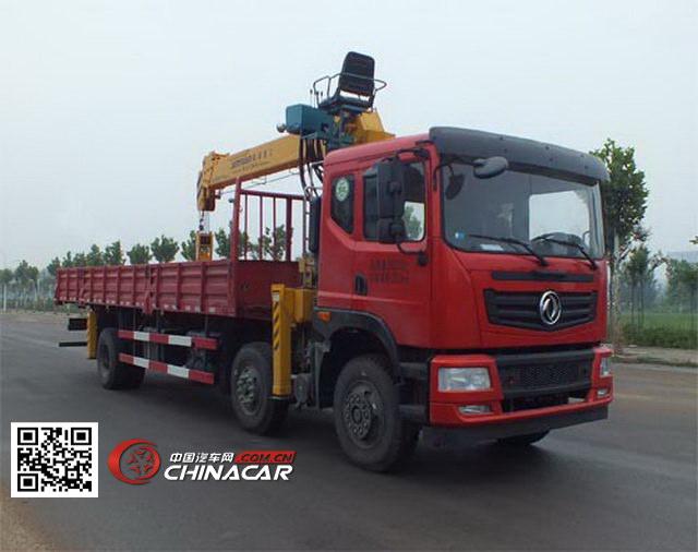 森源牌SMQ5250JSQ型随车起重运输车图片