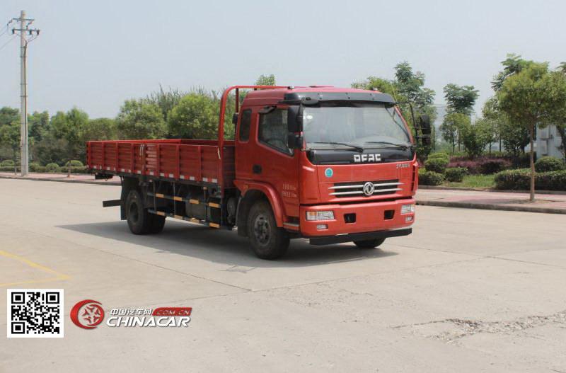 东风 国五排放 单桥 150马力 柴油 5 10吨 载货汽车货车 EQ1090L8高清图片