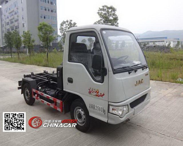 闽鹰牌FSY5030ZXX型车厢可卸式垃圾车图片