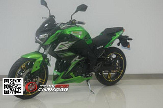 新世纪xsj150-b型两轮摩托车