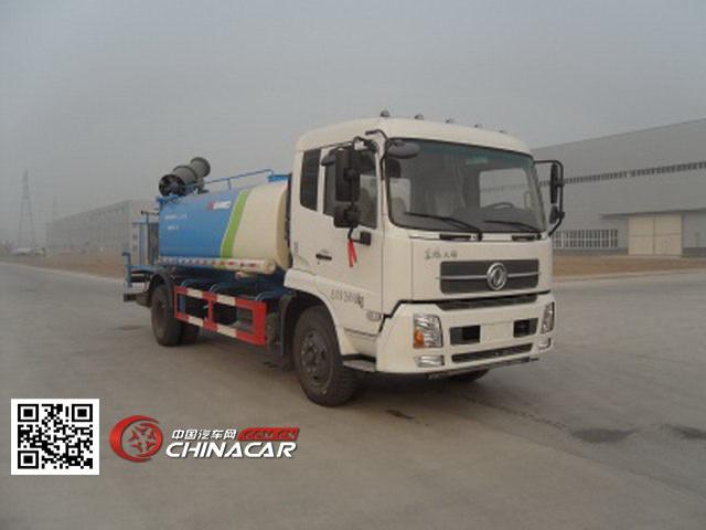 石煤牌SMJ5160TDYD4型多功能抑尘车图片