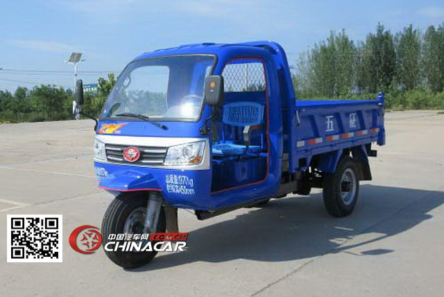 五征x3自卸车_五征自卸三轮农用车|7YP-1750DJ2|公告|资料|报价|图片中国车网