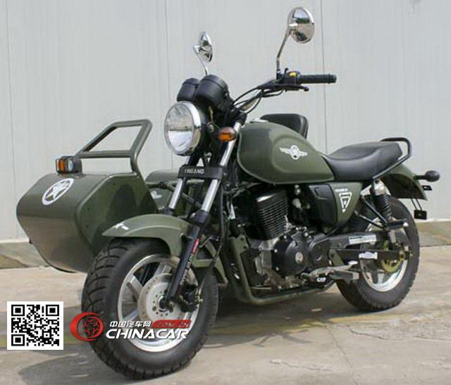 YG150B-23型银钢牌边三轮摩托车图片1