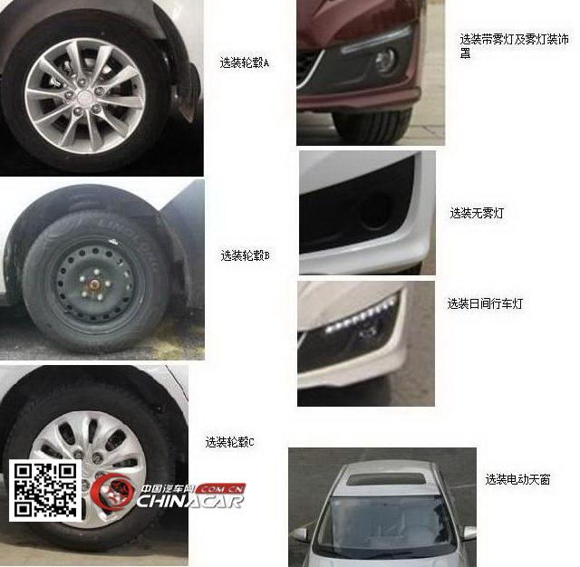 EQ7150LS1A3型东风牌轿车图片2