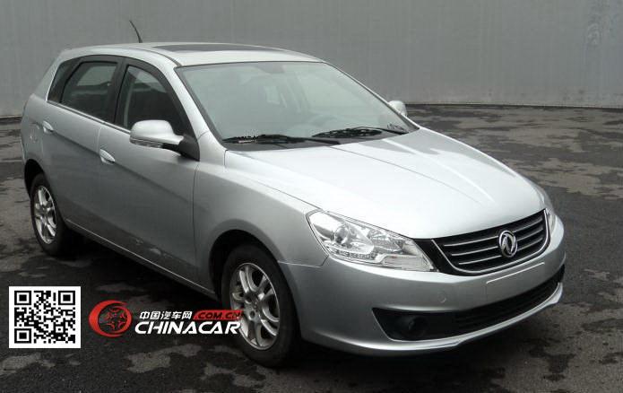 http://img.chinacar.com.cn/clcppic/s1o72285470.jpg