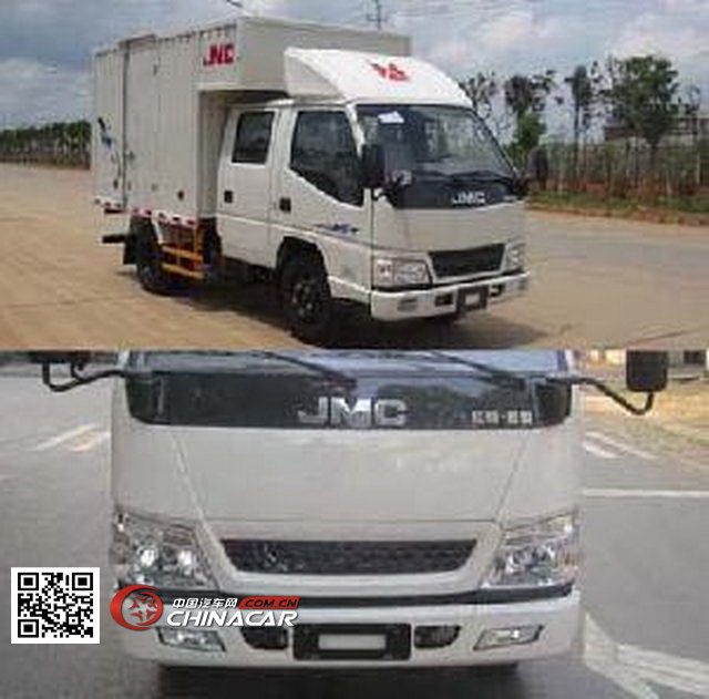 江铃牌JX5044XXYXSCB2型厢式运输车图片4