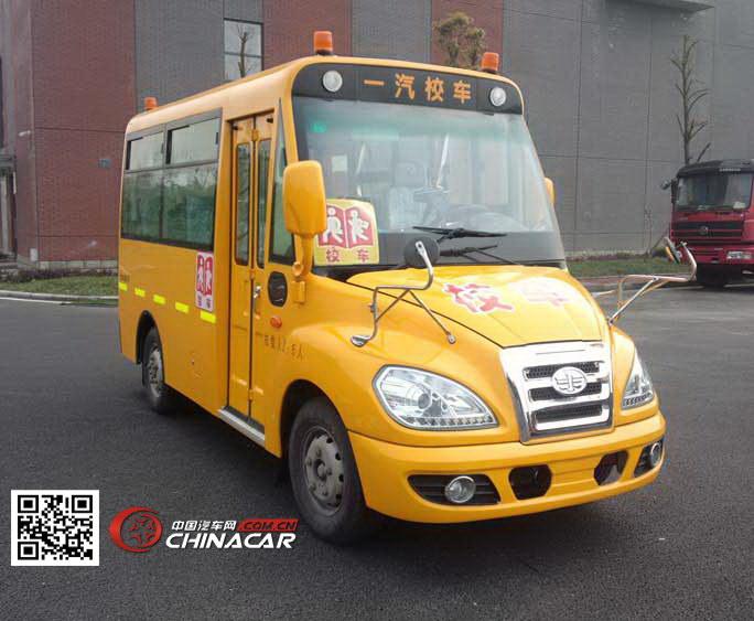 解放牌CA6520PFD81S型小学生专用校车图片1