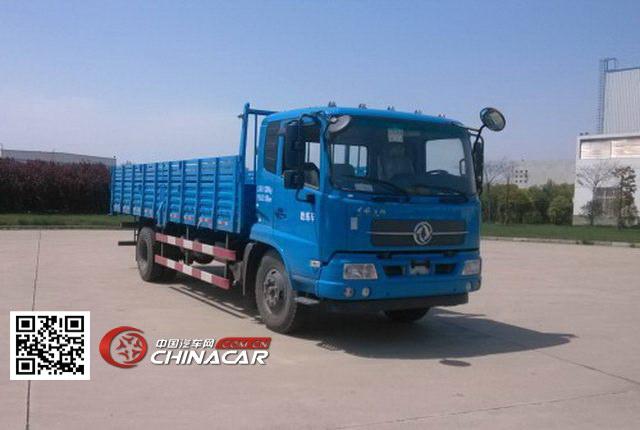 东风牌DFH5120XLHBX18型教练车图片