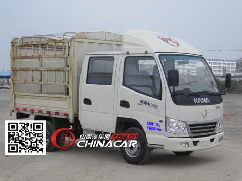 KMC5037CCYA26S4凯马牌仓栅式运输车图片