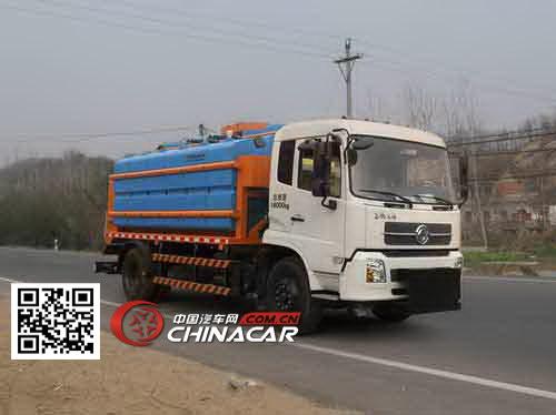 华威驰乐牌SGZ5160TCXD4BX4型除雪车图片1