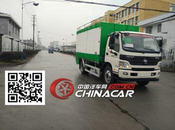 ysy5121tqxbe5三联牌垃圾桶清洗车图片|中国汽车网