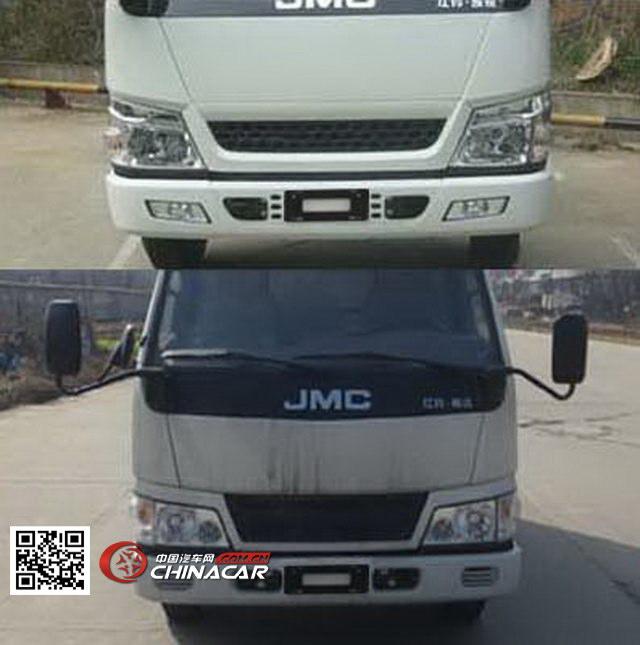 江铃牌JX5044XXCXG2型宣传车图片3