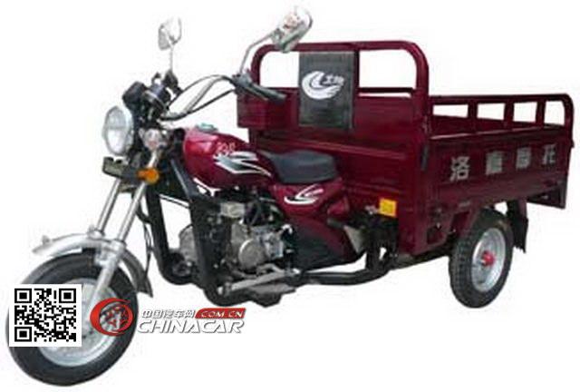 北翔牌BX110ZH型正三轮摩托车图片