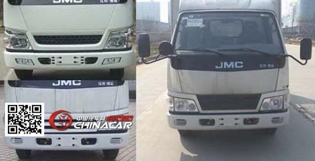 江铃牌JX5044XXCXG2型宣传车图片2