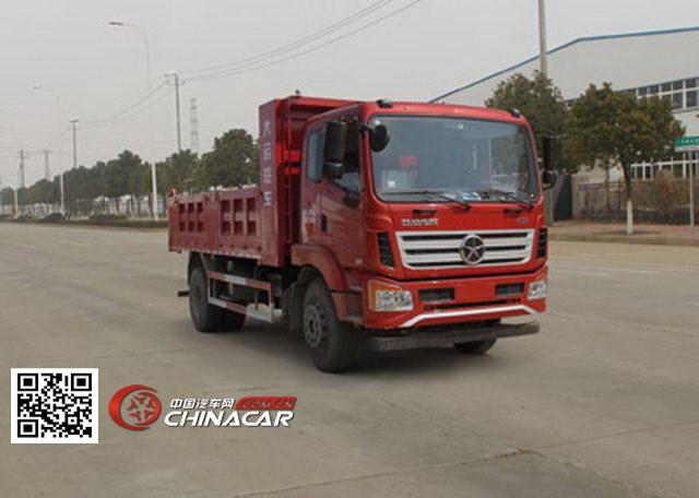 大运牌dyq3120d5ab型自卸汽车图片