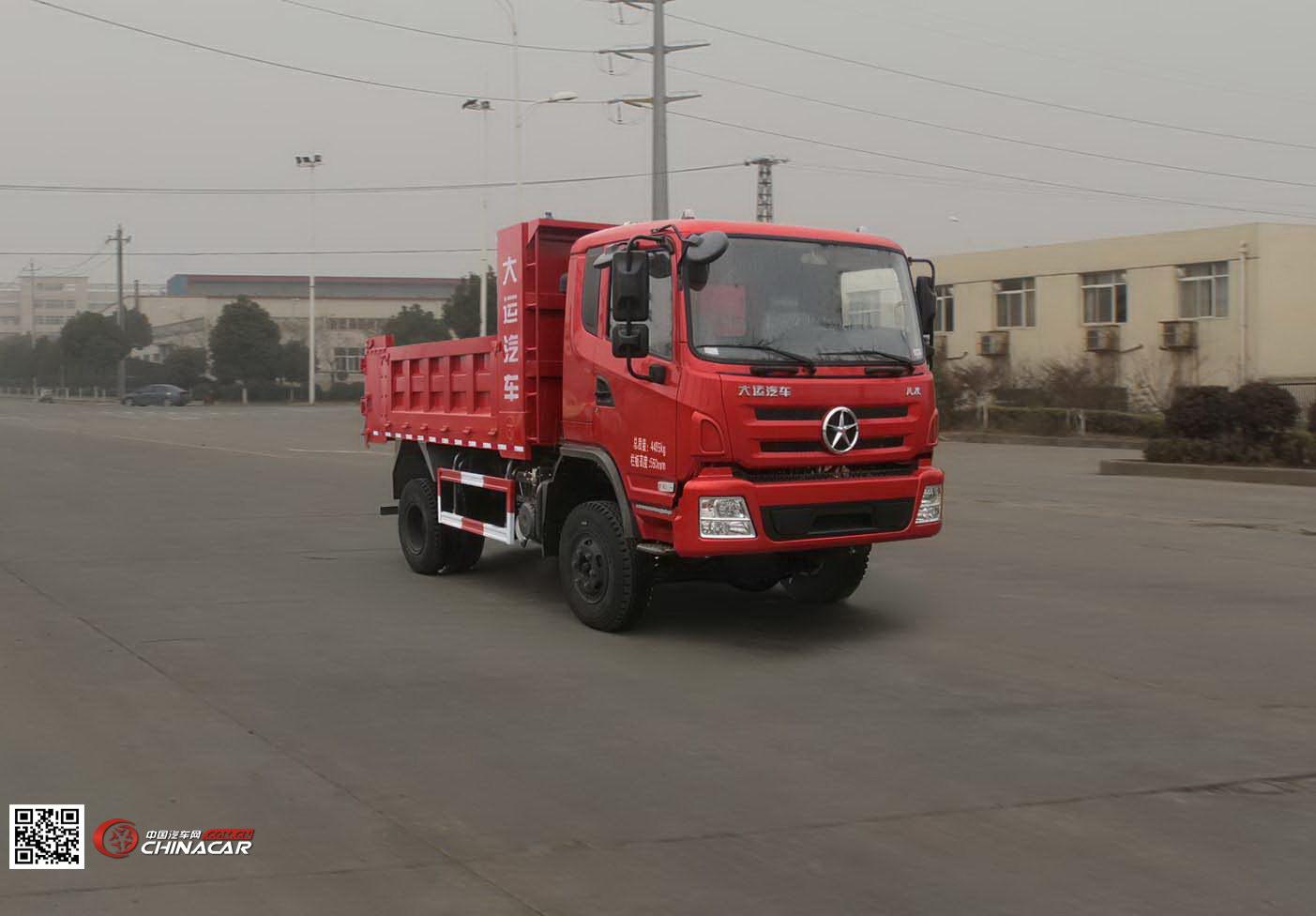 其它:自卸方式为后卸。选装驾驶室;选装货箱样式。防护装置材料为:Q235,螺栓连接,后防护装置离地高度为500mm,截面高度和厚度为130mm30mm。轴距/整车长度/前悬/后悬(mm)对应关系:3300/5995/3750/1170/1525;3400/5995/3750/1170/1425;3600/5995/3750/1170/1225;3750/5995/3750/1170/1075。ABS生产厂家:威伯科汽车控制系统(中国)有限公司,型号:ABS-E 4S/4M;浙江万安科技股份有限公司,型号: