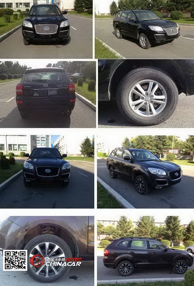华泰宝利格牌SDH6460DPN4型运动型乘用车图片3