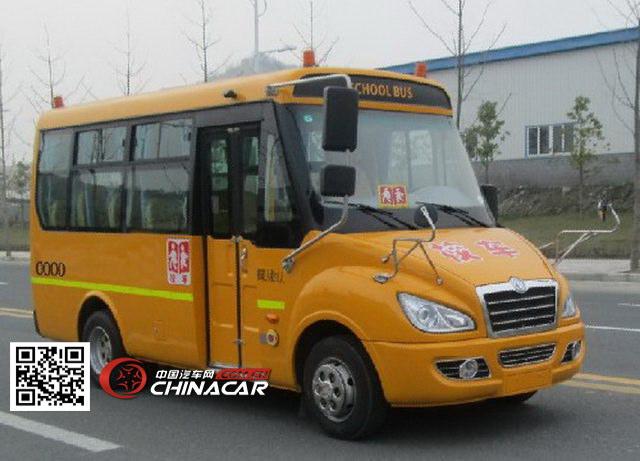 东风牌EQ6550ST1型小学生专用校车图片1