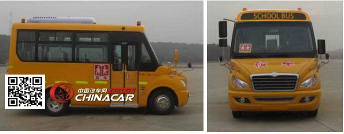 东风牌EQ6550ST1型小学生专用校车图片3