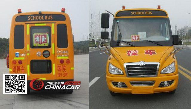 东风牌EQ6550ST1型小学生专用校车图片4