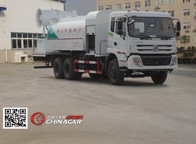 润知星牌SCS5250TDYE型多功能抑尘车图片