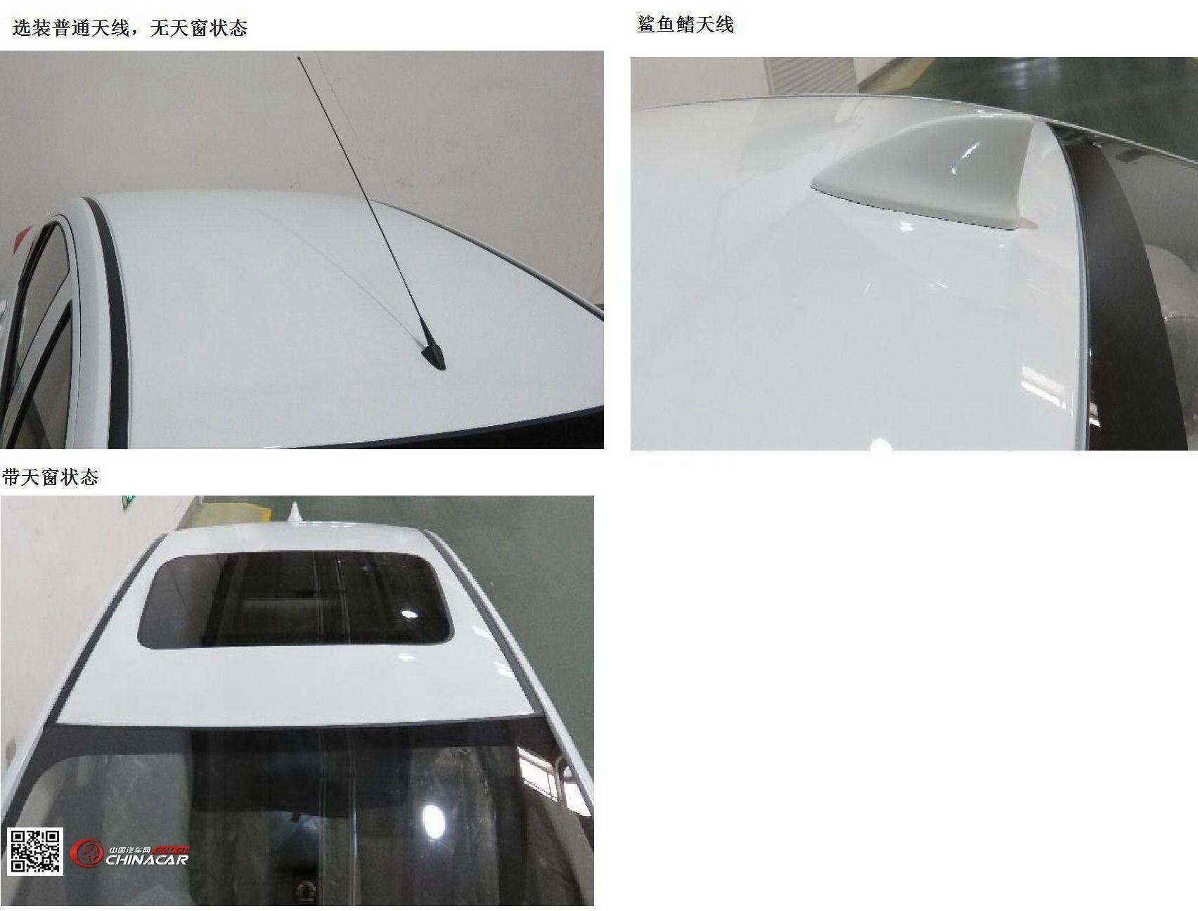 DHW7152GJCSD型本田牌轿车图片3