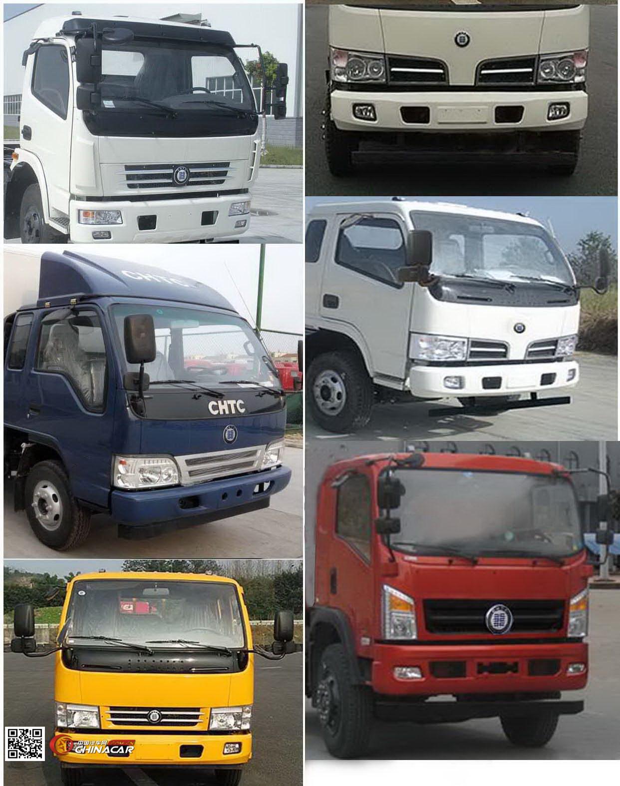 HQG1040GD5型楚风牌载货汽车图片2