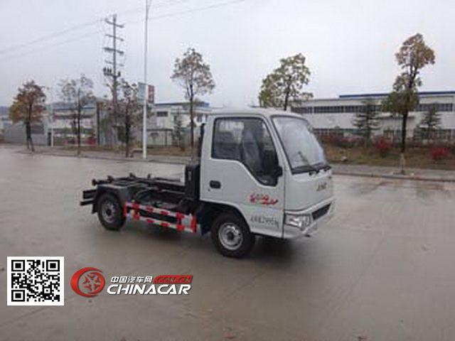 闽鹰牌FSY5031ZXX型车厢可卸式垃圾车图片
