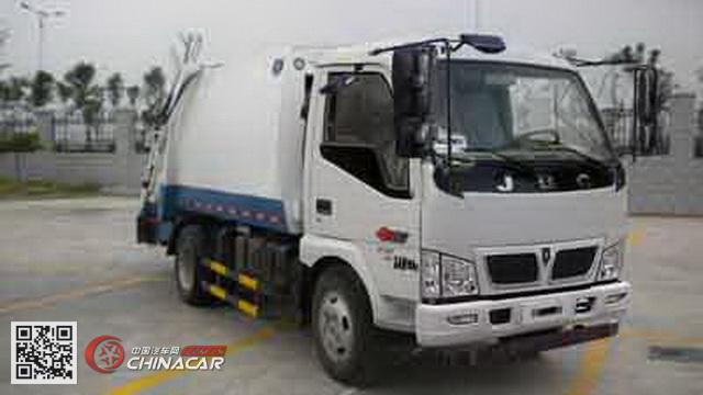金杯牌SY5084ZYSDQ-V5型压缩式垃圾车